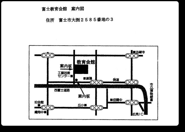 静冈新闻广播 结构